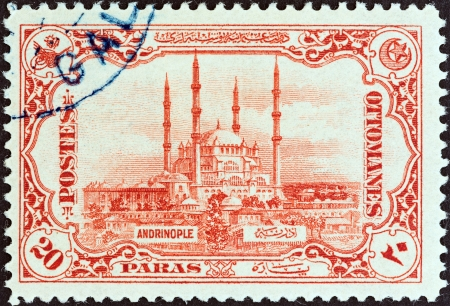 TURKEY - CIRCA 1913  A stamp printed in Turkey shows Selimiye Mosque, Edirne, circa 1913