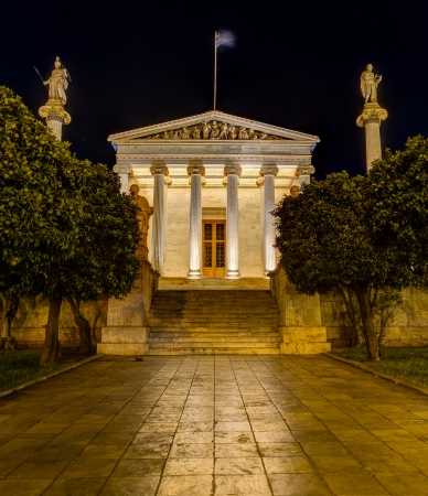 Academy of Athens at night, Greece photo