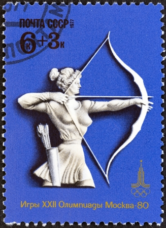 recurve: USSR - CIRCA 1977  A stamp printed in USSR from the  Olympic Games, Moscow  Sports  1st series    issue shows archery, circa 1977   Editorial