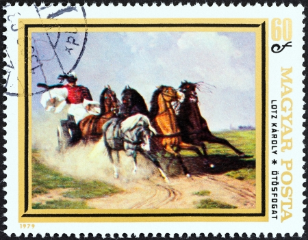 magyar: HUNGARY - CIRCA 1979  A stamp printed in Hungary from the  Animal Paintings  issue shows Coach and Five  Karoly Lotz , circa 1979   Editorial