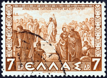 tarsus: GREECE - CIRCA 1937  A stamp printed in Greece shows Apostle Paul on Areopagus hill, circa 1937