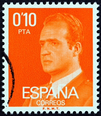 SPAIN - CIRCA 1976  A stamp printed in Spain shows King Juan Carlos I, circa 1976