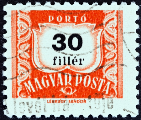 posthorn: HUNGARY - CIRCA 1958  A stamp printed in Hungary shows value, circa 1958   Editorial