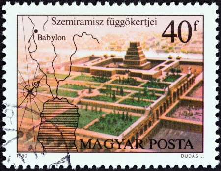 babylonian: HUNGARY - CIRCA 1980  A stamp printed in Hungary from the  Seven Wonders of the Ancient World   issue shows the Hanging Gardens of Babylon, circa 1980   Editorial