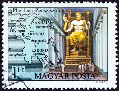 ハンガリー - 年頃 1980 A スタンプ印刷は古代世界問題の七不思議からハンガリーに示しますゼウス像オリンピア、1980 年頃