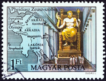 HUNGARY - CIRCA 1980  A stamp printed in Hungary from the  Seven Wonders of the Ancient World   issue shows the Statue of Zeus, Olympia, circa 1980