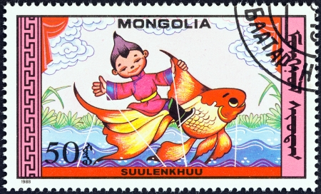 MONGOLIA - CIRCA 1988  A stamp printed in Mongolia from the  Puppets   issue shows Suulenkhuu, circa 1988
