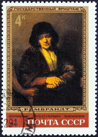 USSR - CIRCA 1983  A stamp printed in USSR from the  Rembrandt Paintings in Hermitage Museum, Leningrad   issue shows Portrait of an Old Woman, circa 1983