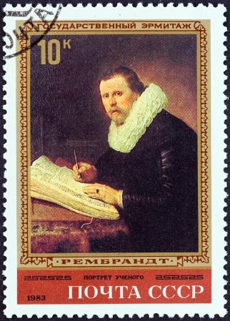 lernte: UdSSR - CIRCA 1983 Eine Briefmarke in der UdSSR aus den Rembrandt-Gem�lde in Hermitage Museum gedruckt, Leningrad Ausgabe zeigt Portr�t von einem Mann gelernt, um 1983