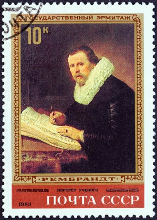 learned: USSR - CIRCA 1983  A stamp printed in USSR from the  Rembrandt Paintings in Hermitage Museum, Leningrad   issue shows Portrait of a Learned Man, circa 1983