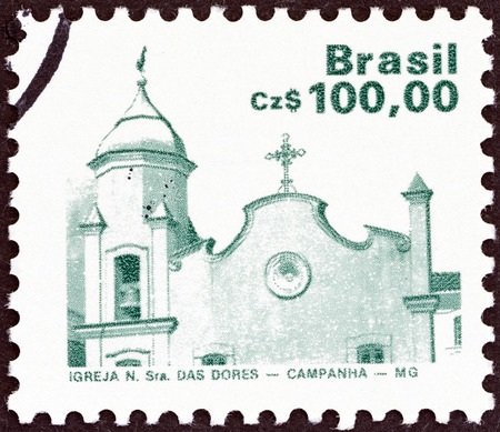 our lady of sorrows: BRAZIL - CIRCA 1986  A stamp printed in Brazil shows Church of Our Lady of Sorrows, Campanha, circa 1986