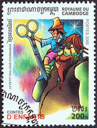 tailleur: CAMBODIA - CIRCA 2000  A stamp printed in Cambodia from the  Children stories  issue shows The Courageous Little Tailor, circa 2000  Editorial
