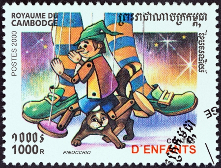 CAMBODIA - CIRCA 2000  A stamp printed in Cambodia from the  Children stories  issue shows Pinocchio, circa 2000  Stock Photo - 24977859