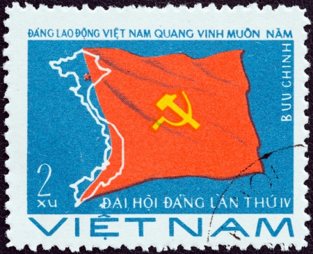 VIETNAM - CIRCA 1976  A stamp printed in North Vietnam from the  4th Congress of Vietnam Workers  Party  1st issue shows Party Flag and Map, circa 1976