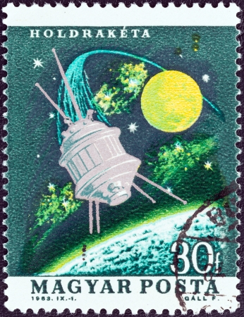 magyar posta: HUNGARY - CIRCA 1963  A stamp printed in Hungary from the  Space Research  issue shows Moon rocket , circa 1963   Editorial