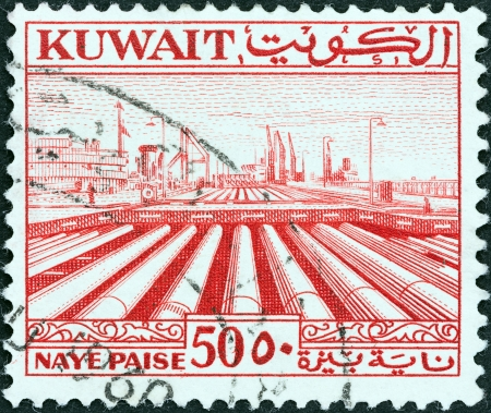 KUWAIT - CIRCA 1958  A stamp printed in Kuwait shows pipelines, circa 1958