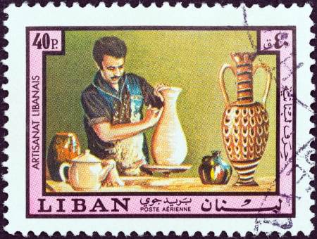 libani: LEBANON - CIRCA 1978  A stamp printed in Lebanon from the  Lebanese Handicrafts  issue shows pottery, circa 1978