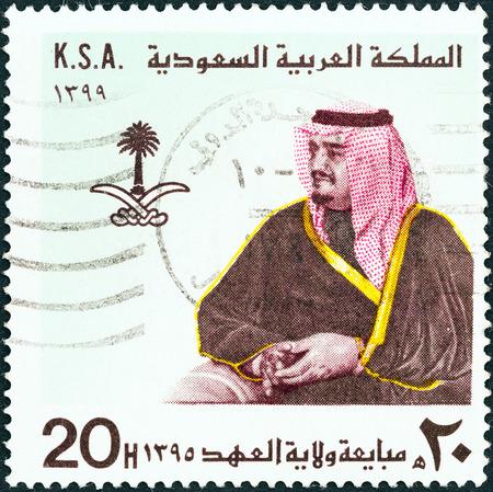 SAUDI ARABIA - CIRCA 1979  A stamp printed in Saudi Arabia shows Crown Prince Fahd bin Abdul Aziz, circa 1979   Editorial