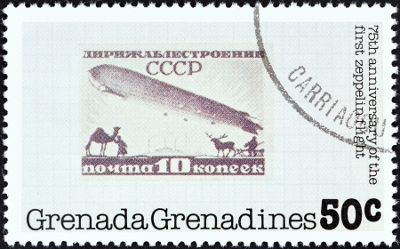 rigid: GRENADINES OF GRENADA - CIRCA 1978  A stamp printed in Grenada from the  75th anniversary of First Zeppelin Flight  issue shows USSR airship stamp, 1931, circa 1978   Editorial