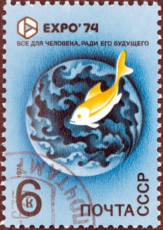 u s a: USSR - CIRCA 1974  A stamp printed in USSR from the  EXPO 74 World Fair, Spokane, U S A  issue shows Preserve the Environment  Fish and globe  The Sea , circa 1974   Editorial