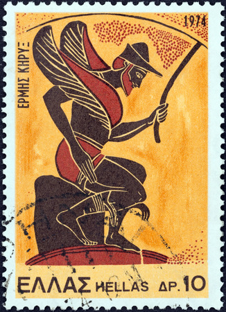 GREECE - CIRCA 1974  A stamp printed in Greece from the  Greek Mythology  3rd series   issue shows god Hermes, the messenger  vase , circa 1974