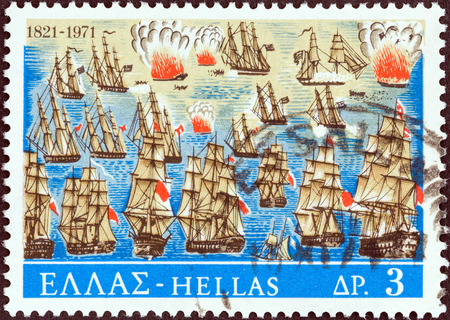 GREECE - CIRCA 1971  A stamp printed in Greece from the  150th Anniversary of War of Independence  2nd issue   The War at Sea  issue shows the Battle of Samos  contemporary painting , circa 1971