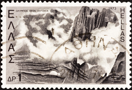 GREECE - CIRCA 1973  A stamp printed in Greece from the  Greek Mythology  2nd series   issue shows Mount Olympus, circa 1973