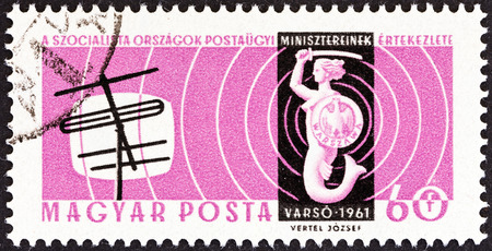 magyar posta: HUNGARY - CIRCA 1961  A stamp printed in Hungary from the issued for the Organization of Socialist Countries  Postal Administrations Conference shows Television aerial, circa 1961   Editorial