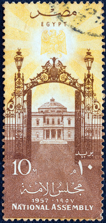 EGYPT - CIRCA 1957  A stamp printed in Egypt issued for the opening of National Assembly shows Egyptian Parliament Building, circa 1957