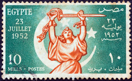 egypt revolution: EGYPT - CIRCA 1952  A stamp printed in Egypt from the  Revolution of 23rd July 1952  issue shows Allegory of Egyptian freedom, circa 1952