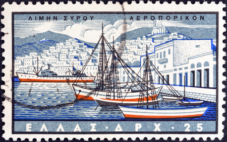 GREECE - CIRCA 1958  A stamp printed in Greece from the  Greek Ports  issue shows Ermoupoli, Syros island, circa 1958