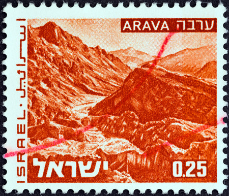 aravah: ISRAEL - CIRCA 1971  A stamp printed in Israel from the  Landscapes   issue shows Arava, circa 1971