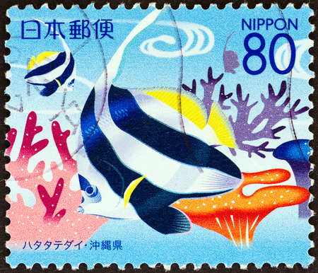 zanclus cornutus: JAPAN - CIRCA 2007  A stamp printed in Japan from the  Prefectural Stamps - Okinawa - Sea of Okinawa   issue shows Moorish idol  Zanclus cornutus , circa 2007