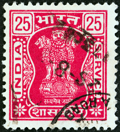 INDIA - CIRCA 1967  A stamp printed in India shows four Indian lions capital of Ashoka Pillar, circa 1967