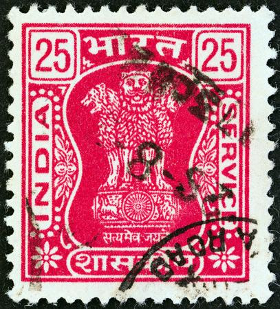 ashoka: INDIA - CIRCA 1967  A stamp printed in India shows four Indian lions capital of Ashoka Pillar, circa 1967  Editorial