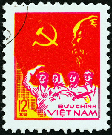 proclamation: VIETNAM - CIRCA 1978  A stamp printed in North Vietnam from the  33rd Anniversary of Proclamation of Vietnam Democratic Republic   issue shows Worker, Peasant, Soldier and Intellectual, circa 1978