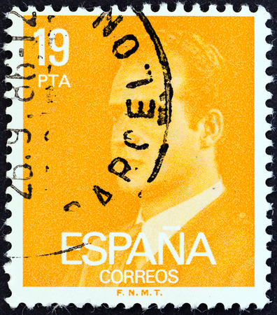 SPAIN - CIRCA 1980  A stamp printed in Spain shows King Juan Carlos I, circa 1980