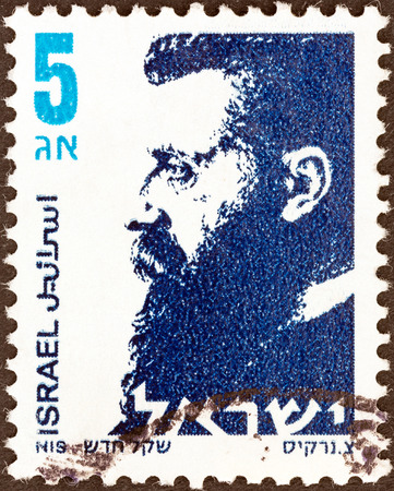 zionism: ISRAEL - CIRCA 1986  A stamp printed in Israel shows Dr  Theodor Herzl  1860-1904 , circa 1986