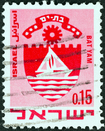 yam israel: ISRAEL - CIRCA 1969  A stamp printed in Israel from the  Civic Arms  2nd series   issue shows coat of arms of Bat Yam, Israel, circa 1969