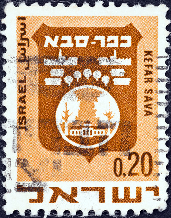 kefar: ISRAEL - CIRCA 1969  A stamp printed in Israel from the  Civic Arms  2nd series   issue shows coat of Arms of Kefar Sava, circa 1969   Editorial