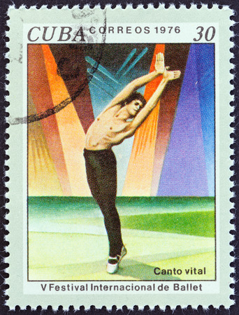 CUBA - CIRCA 1976  A stamp printed in Cuba from the  5th International Ballet Festival, Havana   issue shows Vital Song, circa 1976