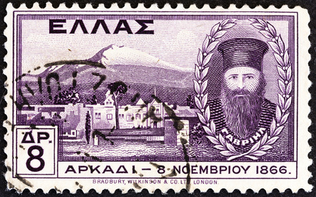 estampilla: GREECE - CIRCA 1930  A stamp printed in Greece from the  Defence of the Arkadion Convent 1866   issue shows abbot Gabriel and Arkadi monastery, circa 1930