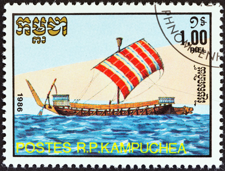 cambodge: KAMPUCHEA - CIRCA 1986  A stamp printed in Kampuchea from the  Medieval Ships   issue shows Galley, circa 1986