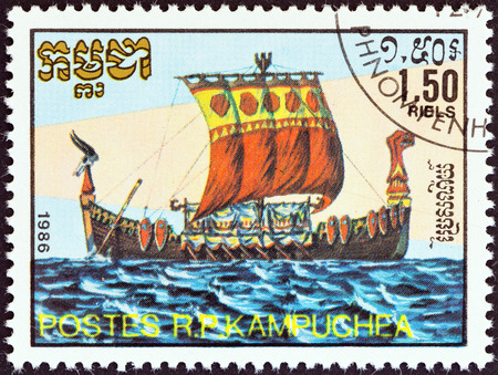 cambodge: KAMPUCHEA - CIRCA 1986  A stamp printed in Kampuchea from the  Medieval Ships   issue shows Norman ship, circa 1986   Editorial
