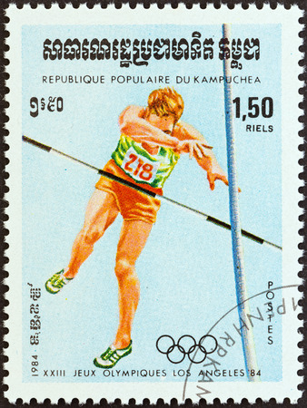 KAMPUCHEA - CIRCA 1984  A stamp printed in Kampuchea from the  Olympic Games, Los Angeles  2nd issue shows pole vault, circa 1984