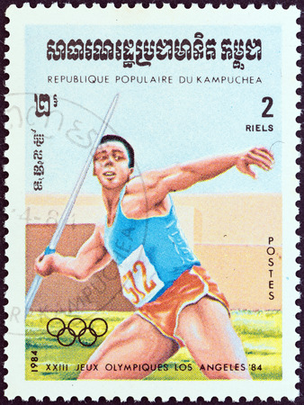 sello: KAMPUCHEA - CIRCA 1984  A stamp printed in Kampuchea from the  Olympic Games, Los Angeles  2nd issue shows javelin throw, circa 1984