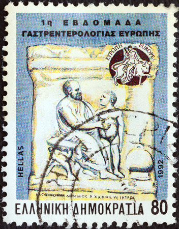 health issue: GREECE - CIRCA 1992  A stamp printed in Greece from the  Health  issue shows diseases of digestive system  gastroenterology , circa 1992   Editorial