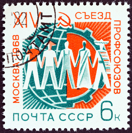 USSR - CIRCA 1968  A stamp printed in USSR issued for the 14th Soviet Trade Unions Congress, Moscow shows Congress Emblem, circa 1968