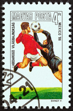 magyar posta: HUNGARY - CIRCA 1986  A stamp printed in Hungary from the  World Cup Football Championship, Mexico   issue shows goalkeeper catching ball, circa 1986