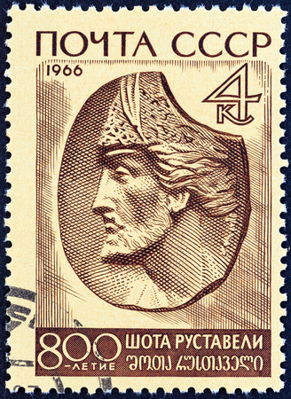 rustaveli: USSR - CIRCA 1966  A stamp printed in USSR from the  800th birth anniversary of Georgian poet Shota Rustaveli   issue shows Rustaveli,  after bas-relief by Ya  Nikoladze , circa 1966   Editorial